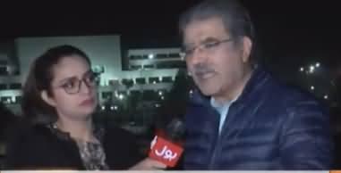 Tajzia Sami Ibrahim Kay Sath (Zulfi Bukhari, Azam Swati Issue) - 4th December 2018