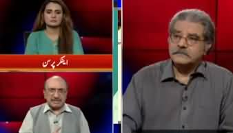 Tajzia With Sami ibrahim (Army Chief Speech) - 6th September 2019