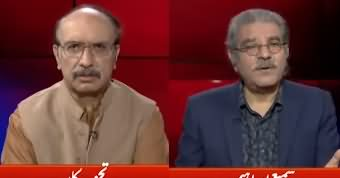 Tajzia with Sami Ibrahim (Attacks on Pak Army) - 29th October 2020