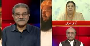 Tajzia With Sami Ibrahim (Azadi March Ka Maqsad Kia?) - 1st November 2019