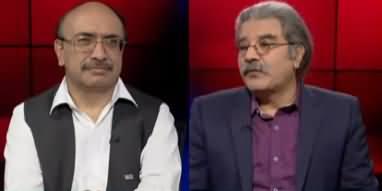 Tajzia With Sami Ibrahim (Chances of More Changes in Punjab) - 13th September 2019