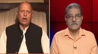 Tajzia with Sami Ibrahim (Chaudhry Sarwar Interview) - 10th August 2020