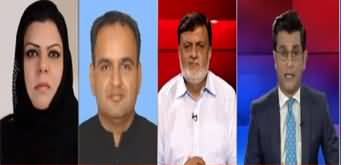 Tajzia with Sami Ibrahim (Chaudhry Shujaat's Revelation) - 10th July 2020