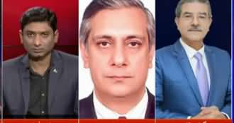 Tajzia with Sami Ibrahim (Chief Justice Remarks) - 20th April 2020