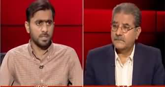 Tajzia with Sami Ibrahim (CJ Cross Questioning with Matiullah Jan) - 22nd July 2020
