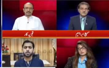 Tajzia with Sami Ibrahim (Current Issues) - 17th May 2021