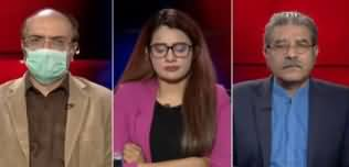 Tajzia With Sami Ibrahim (Difficulties of Students) - 30th March 2020