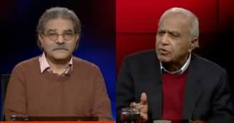 Tajzia With Sami Ibrahim (Discussion on Current Issues) - 24th November 2019