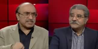 Tajzia With Sami Ibrahim (Discussion on Multiple Issues) - 19th February 2020