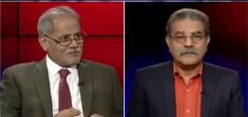 Tajzia With Sami Ibrahim (Discussion on Multiple Issues) - 30th November 2019