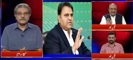 Tajzia With Sami ibrahim (Fawad Chaudhry Kis Agende Par?) - 3rd September 2019
