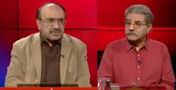 Tajzia With Sami Ibrahim (Foreign Funding Case) - 21st November 2019