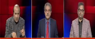 Tajzia With Sami Ibrahim (Gilgit Election Result) - 16th November 2020