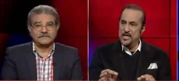 Tajzia With Sami Ibrahim (Govt Facing Issues) - 3rd February 2020