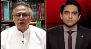 Tajzia With Sami Ibrahim (Hassan Nisar Exclusive Interview) - 26th June 2020