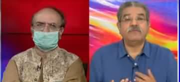 Tajzia With Sami Ibrahim (Inquiry Report) - 7th April 2020