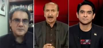 Tajzia with Sami Ibrahim (Institutions Destroyed) - 8th July 2020