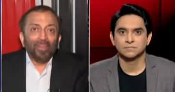 Tajzia With Sami Ibrahim (Issues of Karachi) - 7th July 2020