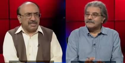 Tajzia With Sami Ibrahim (Judge Video Scandal) - 7th September 2019