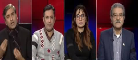 Tajzia with Sami Ibrahim (Judges Appointment) - 12th January 2021
