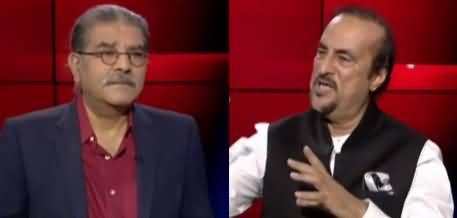Tajzia with Sami Ibrahim (Kashmir Issue) - 4th August 2020