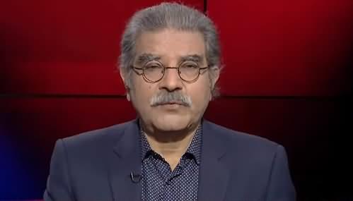 Tajzia With Sami Ibrahim (Khadim Hussain Rizvi) - 23rd November 2020