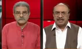 Tajzia With Sami Ibrahim (Laqanoniyat Urooj Per) - 18th October 2019