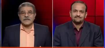 Tajzia With Sami Ibrahim (LNG Reference Issue) - 3rd December 2019