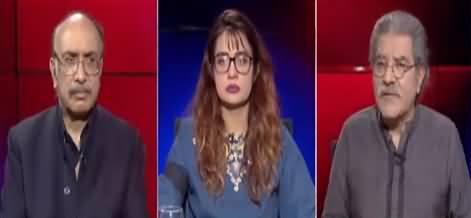 Tajzia with Sami Ibrahim (Maryam's Attack on Judiciary) - 16th February 2021