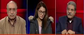 Tajzia With Sami Ibrahim (MQM Differences with Govt) - 13th January 2020