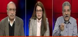 Tajzia With Sami Ibrahim (NAB Ordinance) - 2nd January 2020