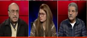 Tajzia With Sami Ibrahim (NAB Ordinance Amendment) - 1st January 2020