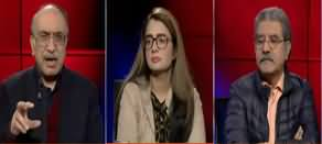 Tajzia With Sami Ibrahim (NAB Ordinance Ghair Islami?) - 9th January 2020