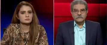 Tajzia With Sami Ibrahim (Nawaz Sharif ECL) - 11th November 2019