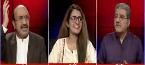 Tajzia With Sami Ibrahim (Nawaz Sharif's Health) - 25th February 2020