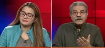 Tajzia With Sami Ibrahim (Nawaz Sharif's Health Report) - 13th December 2019