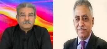 Tajzia With Sami Ibrahim (Opposition Ki Khamoshi) - 9th April 2020