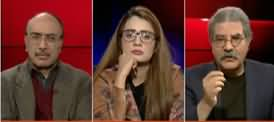 Tajzia With Sami Ibrahim (PIC Attack: Why Police Remained Inactive) - 12th December 2019