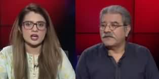 Tajzia with Sami Ibrahim (PMLN Active Against Institutions) - 28th April 2020