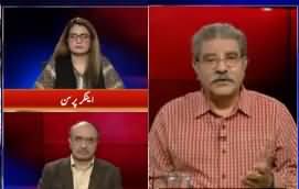 Tajzia With Sami Ibrahim (Poisonous Gas in Karachi) - 18th February 2020