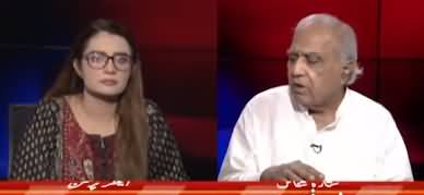 Tajzia with Sami Ibrahim (Prof. Ghani's Predictions) - 18th September 2020