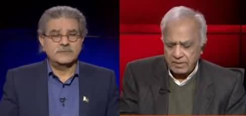 Tajzia with Sami Ibrahim (Prof. Javed Ghani Predictions) - 12th February 2021