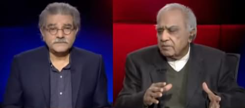 Tajzia with Sami Ibrahim (Prof. Javed Ghani's Predictions) - 26th February 2021