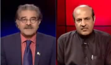 Tajzia With Sami Ibrahim (Propaganda Against Taliban) - 8th September 2021