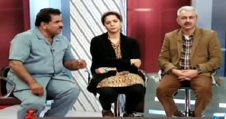 Tajzia with Sami Ibrahim (Sahala College Mein Lady Officer Ke Sath Zabardasti) – 9th March 2015