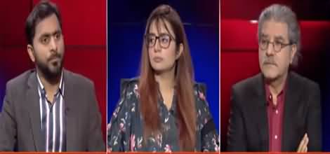 Tajzia with Sami Ibrahim (Senate Election & Video Leak) - 9th February 2021