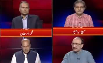 Tajzia with Sami Ibrahim (Shahbaz Sharif Got Relief From Court) - 7th May 2021