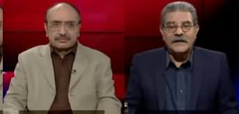 Tajzia With Sami Ibrahim (Shehbaz Sharif Press Conference) - 4th December 2019