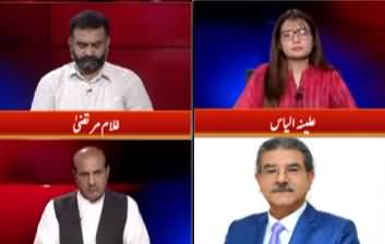 Tajzia with Sami Ibrahim (Shocking Revelations in Ring Road Scam) - 18th May 2021