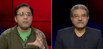 Tajzia With Sami Ibrahim (Tension Between Institutions) - 21st December 2019